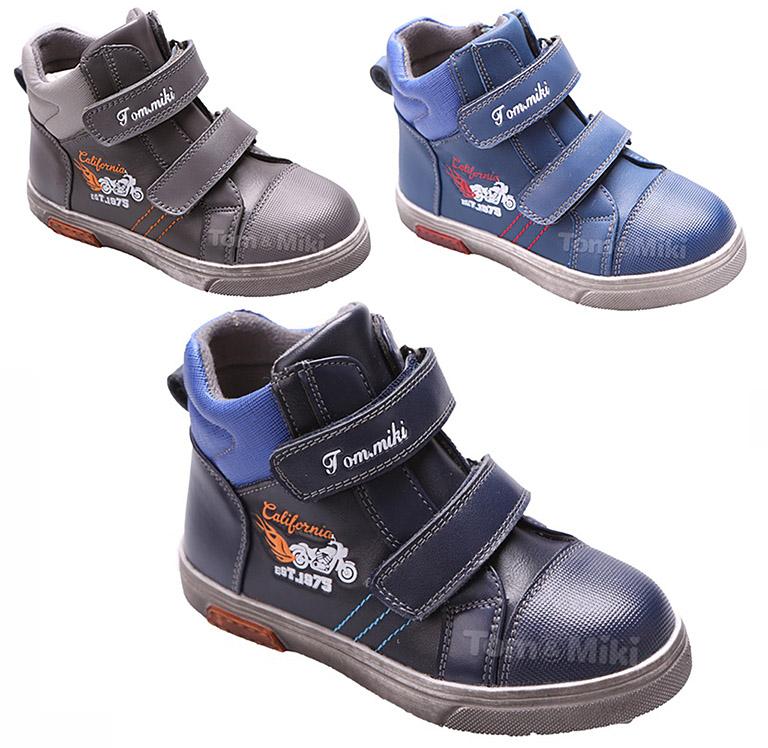 Обувь 3042 М 27-32