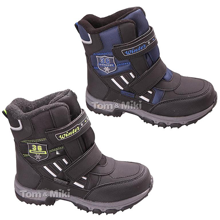 Обувь 3796 М 33-37