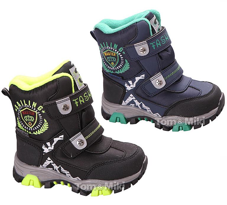 Обувь 3845 М 23-28
