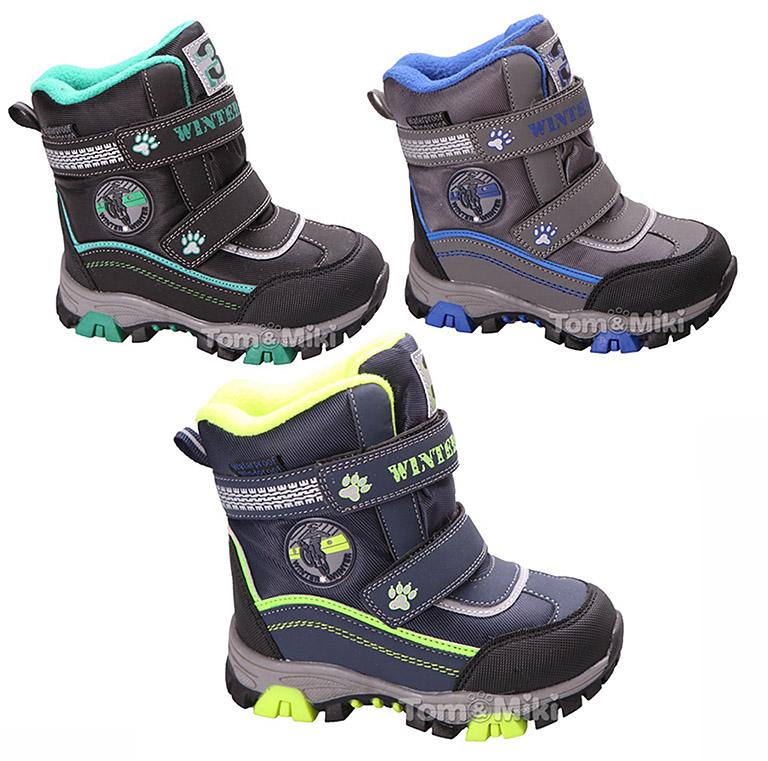 Обувь 3846 М 23-28