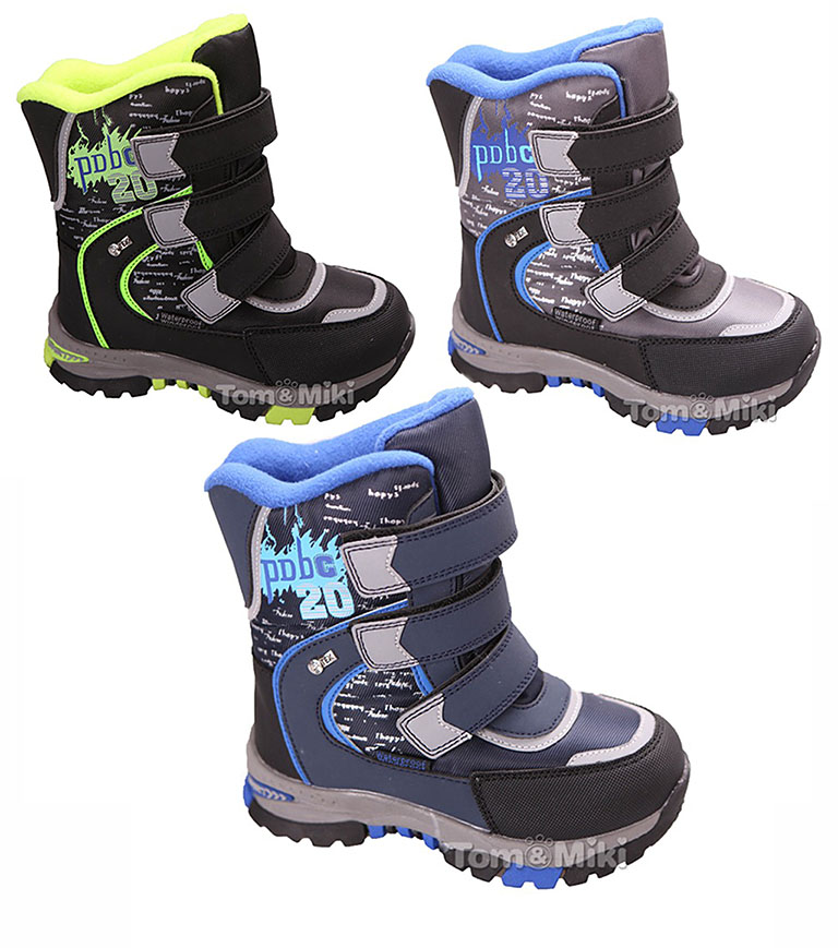 Обувь 3858 М 27-32