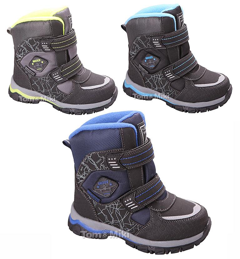 Обувь 3970 М 27-32