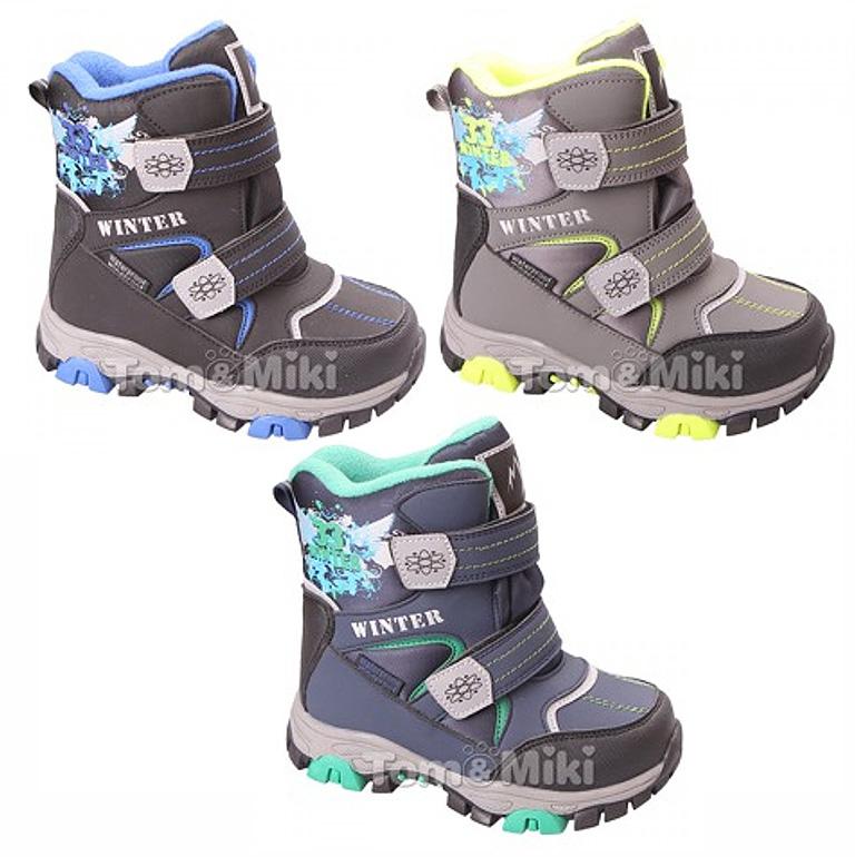 Обувь 5091 М 28-33