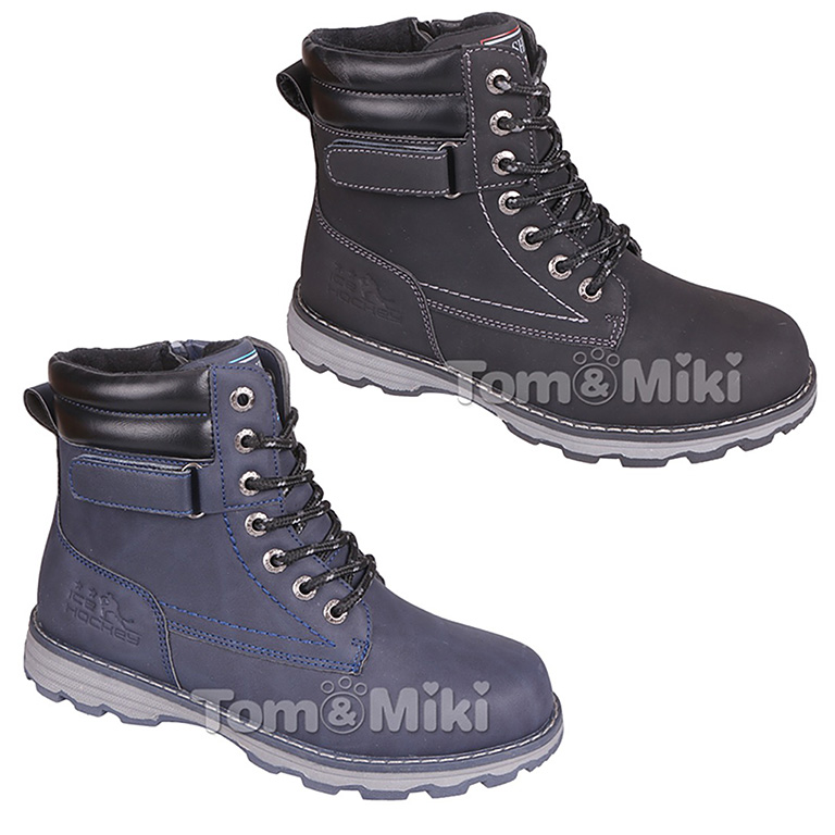Обувь 5138 М 33-38