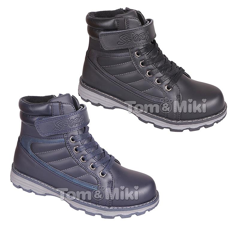 Обувь 5139 М 33-38